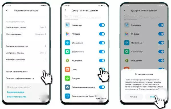 Улучшение автономности Android-смартфона с MIUI посредством отключения «прожорливой» системной функции