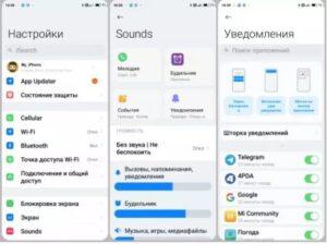 Новая тема для превращения смартфона на базе MIUI 12 в iPhone