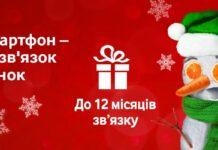 https://prostomob.com/?s=Vodafone