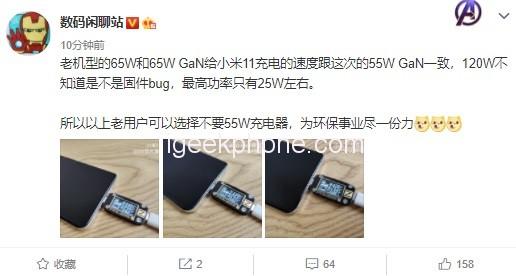 Китайские СМИ рассказали о главном отличии Xiaomi Mi 11 Pro от Xiaomi Mi 11