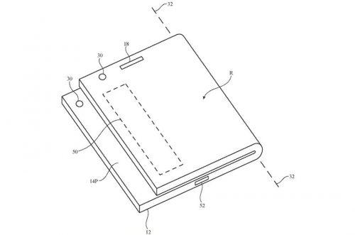 В Сеть «утекли» фотографии первой в истории «раскладушки» Apple