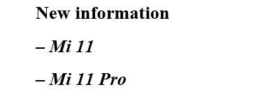 Обновленный список получателей MIUI 12.5