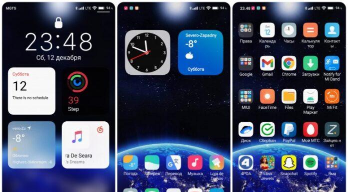 Темы для MIUI 12: bIOS V12 или очередная попытка стилизации под iPhone