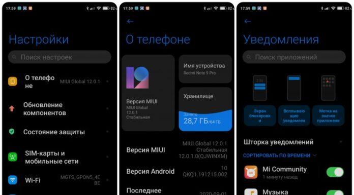 iOS UI