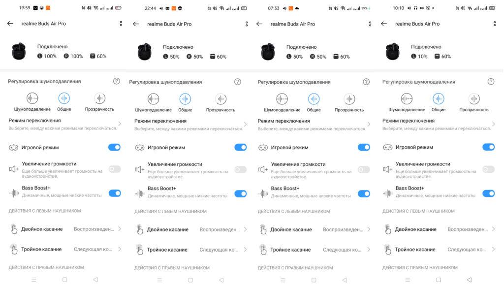 Автономность Realme Buds Air Pro в игровом режиме