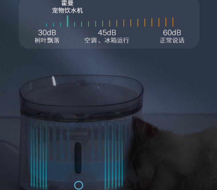 Диспенсер Xiaomi для животных