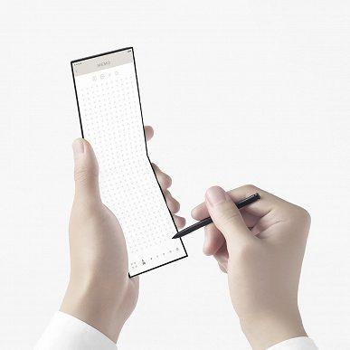 Китайская компания представила концепт смартфона с двумя выдвижными экранами