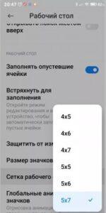 Киберпанк-тема Hexagonal для MIUI 12 попала в топ лучших 2020 года