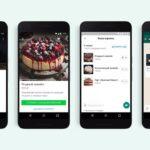Новая функция превращает WhatsApp в интернет-магазин