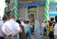 """""""Киевстар"""" отключает пользователей от популярного сервиса"""