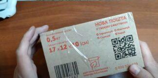«Новая почта» подверглась критике за несвоевременную доставку посылки из-за границы