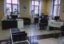 Приватбанк предупредил украинцев о новом способе мошенничества