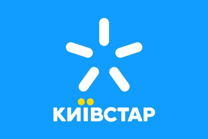«Киевстар» расписался в жлобстве и желании «урвать по максимуму» в период январского локдауна