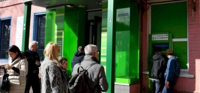 Клиент «Приватбанка» обвинил сотрудников кредитного института в необоснованной блокировке карты