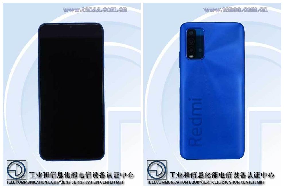 Redmi Note 9T или 9 Power