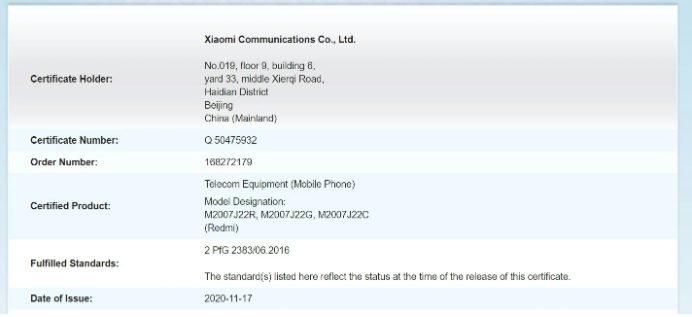 Redmi Note 9T получил сертификат TUV Rheinland и вскоре появится на мировом рынке