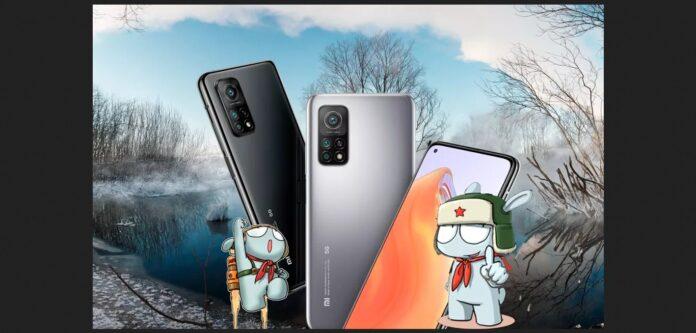 MIUI 13 появится на небольшом количестве смартфонов Xiaomi