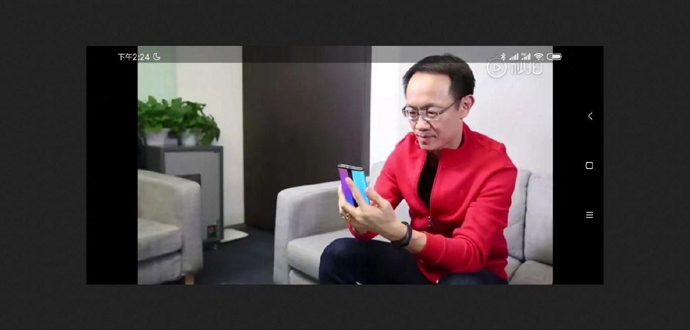 """Прототип """"раскладушки"""" Xiaomi"""
