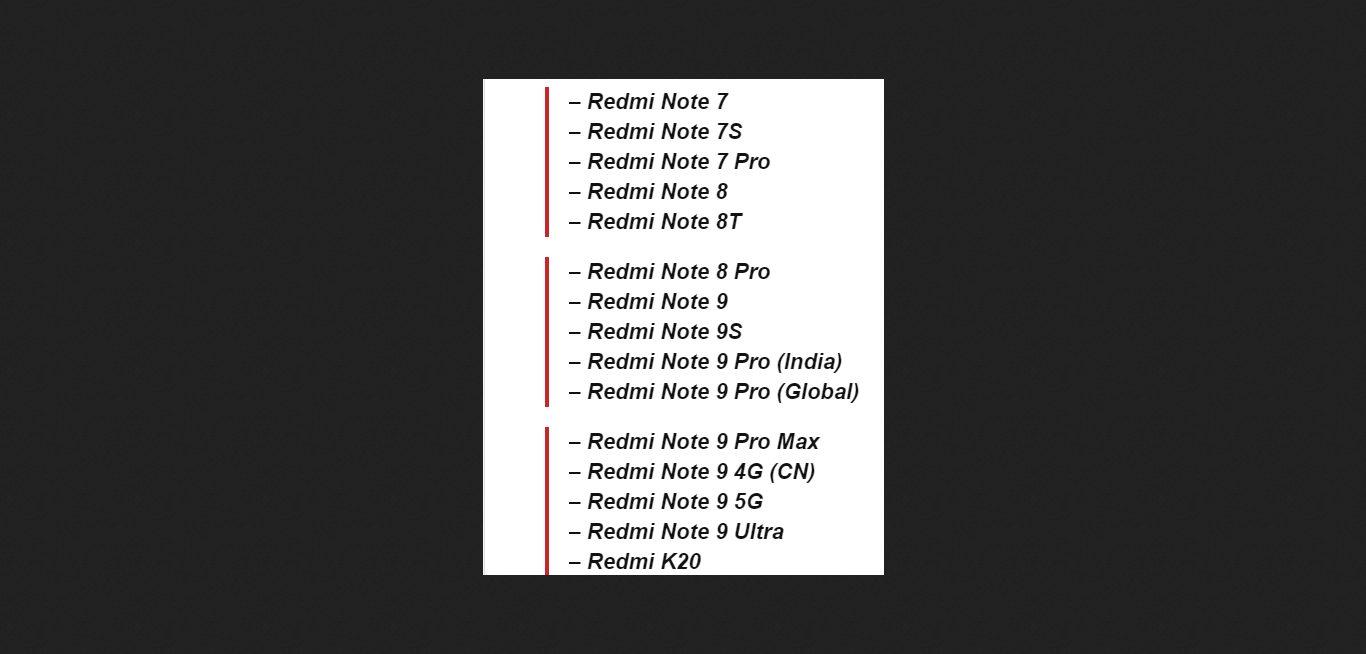 Xiaomi опубликовала список из 78-и смартфонов, которые первыми получат MIUI 12.5