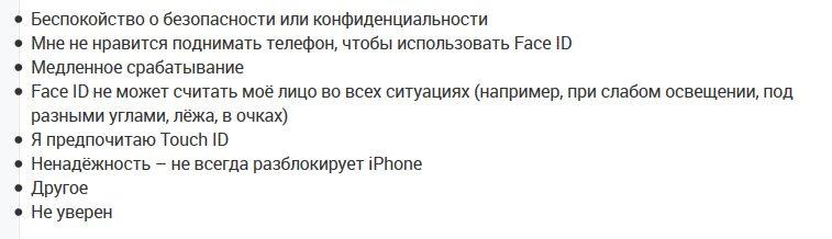 СМИ: iPhone 13 может остаться без USB-кабеля
