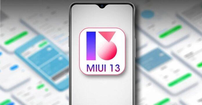 Список смартфонов, которым MIUI 13 может «прилететь» уже весной