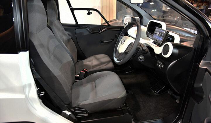 Toyota представила компактный электромобиль для двоих за $16 000