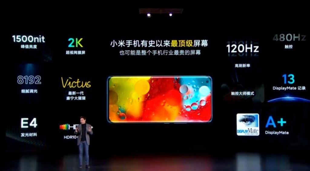Презентация Xiaomi Mi 11