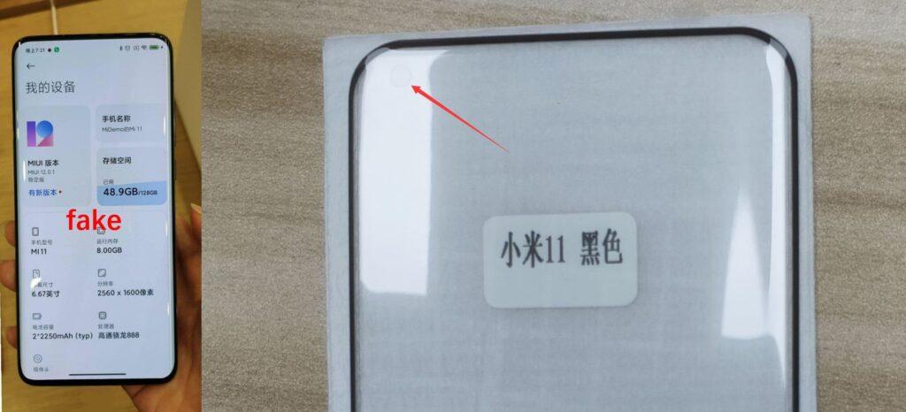 Новые подробности о Xiaomi Mi 11