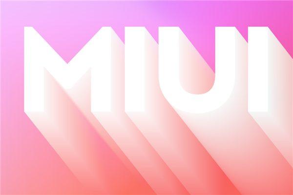 Xiaomi прекращает обновлять все смартфоны с MIUI 12