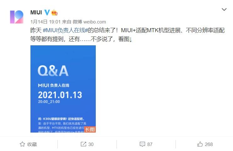 Xiaomi похвасталась полезным сервисом