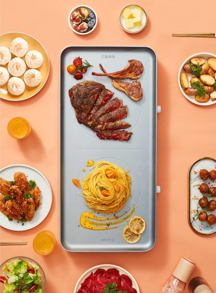 Необычная индукционная плита Xiaomi