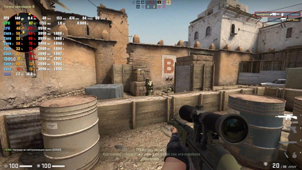 CS: GO - FPS в производительном режиме