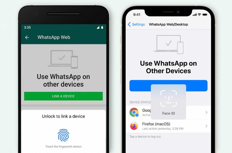 Руководство WhatsApp продолжает генерировать сомнительные инициативы