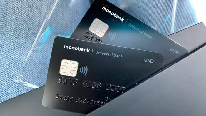 Monobank представил занимательную статистику за 2020 год