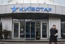 «Киевстар» временно снизил стоимость своего самого дорогого безлимита втрое
