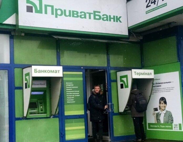 Сотрудников «Приватбанка» обвинили в попытке нажиться на пенсионерке