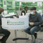 «Приватбанк» вносит клиентов в черный список без объяснения причин