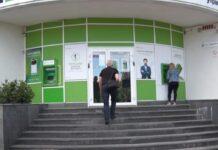 «Приватбанк» напомнил о полезной опции в Privat24