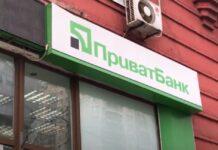 Очередной клиент «Приватбанка» возмутился размером комиссий