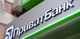 «Приватбанк» обвинил клиентов в невнимательности