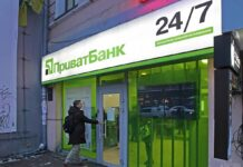 «Приватбанк» рассказал о действиях в случае получения писем о выигранных автомобилях