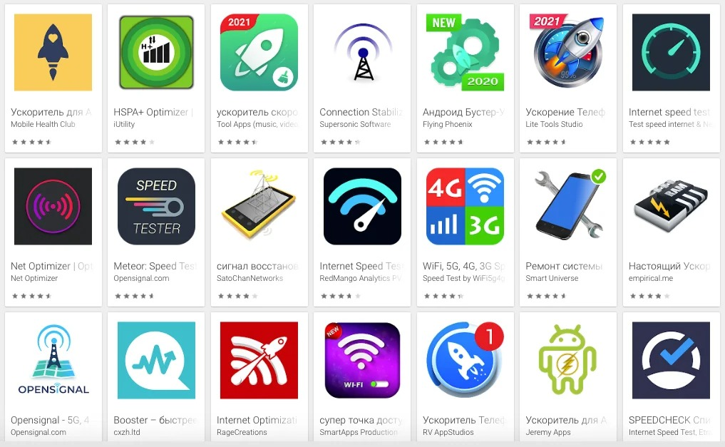 Увеличение скорости интернета на смартфонах с MIUI