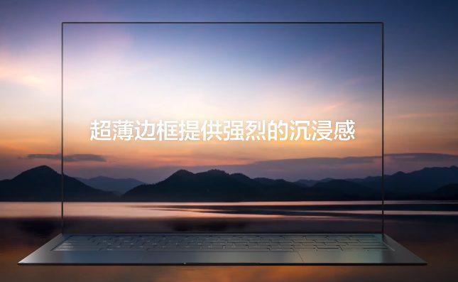 Samsung первой выпустит ноутбук с камерой под дисплеем