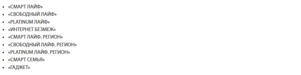 Акция «Приведи друга в Lifecell» позволяет заработать до 500 грн