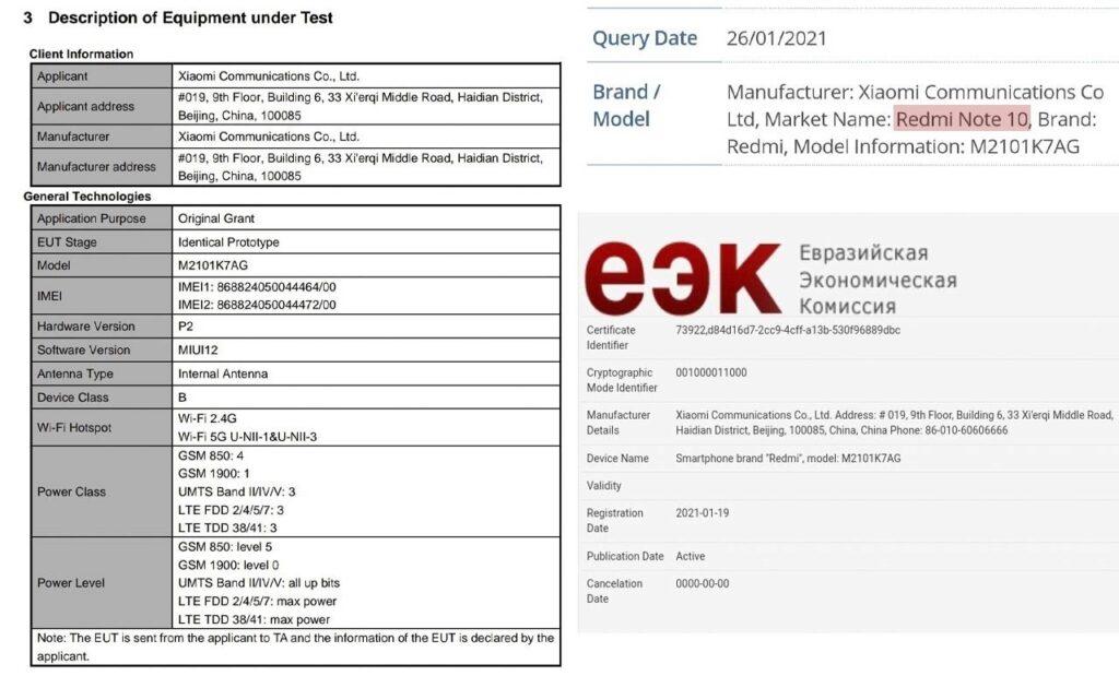 Redmi Note 10 прошел сертификацию