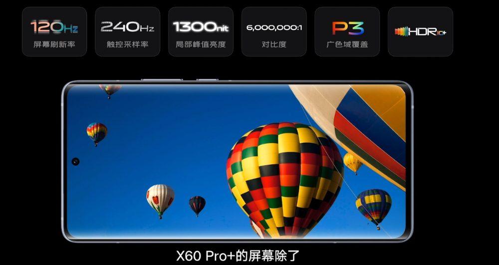 vivo X60 Plus