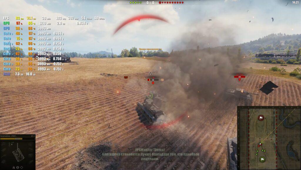 World of Tanks - FPS в производительном режиме