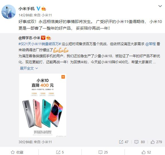 Xiaomi Mi 10 стал более доступным