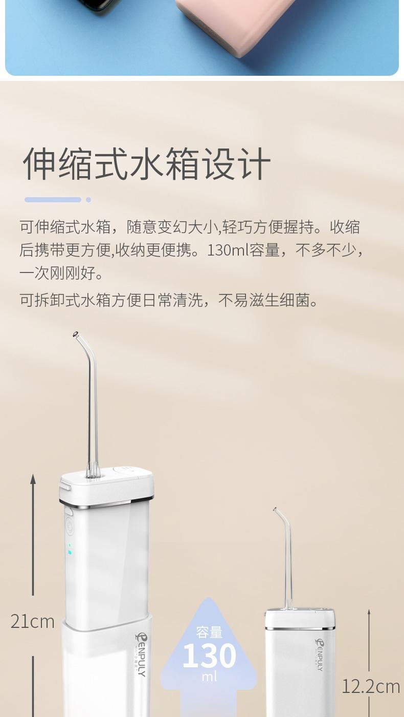 Xiaomi выпустила доступный портативный стоматологический ирригатор