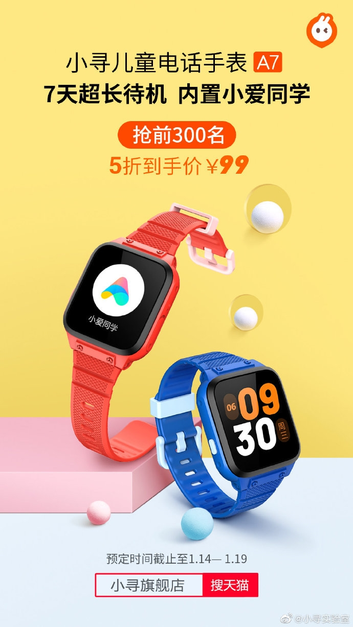 Xiaoxun Children Phone Watch A7